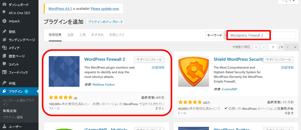firewall%e8%a8%ad%e5%ae%9a1