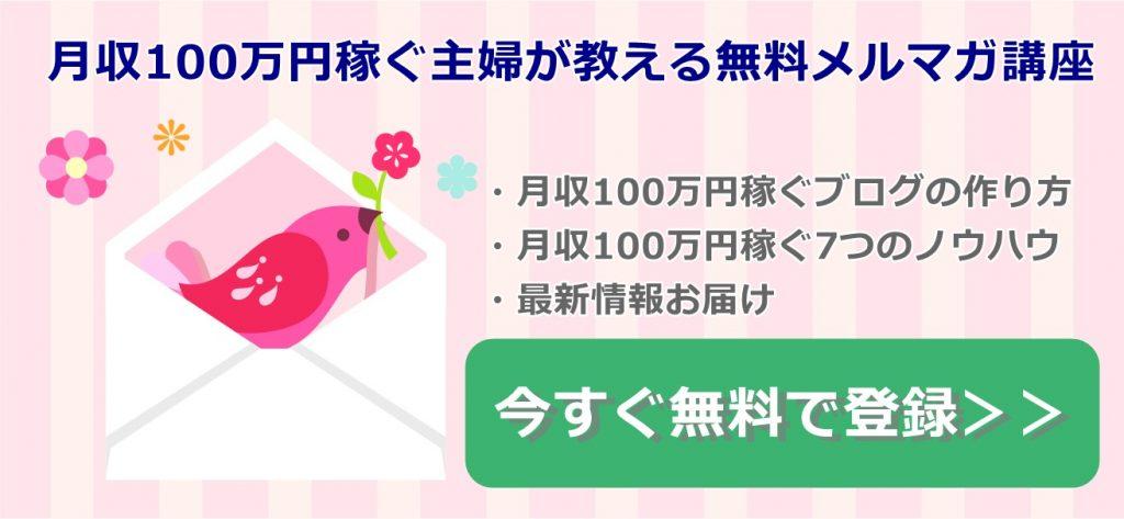 mail_banner_v1